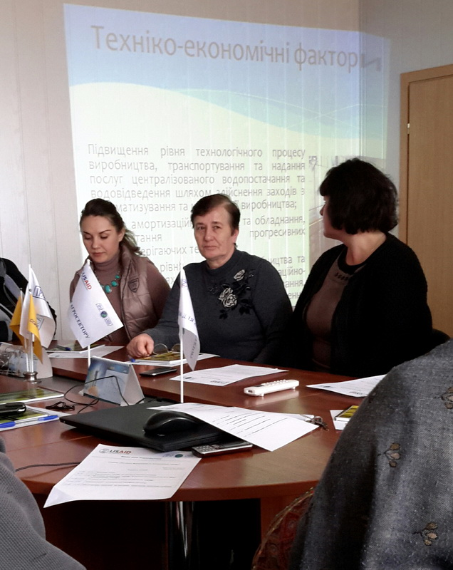 Pavlivka training tariffs3