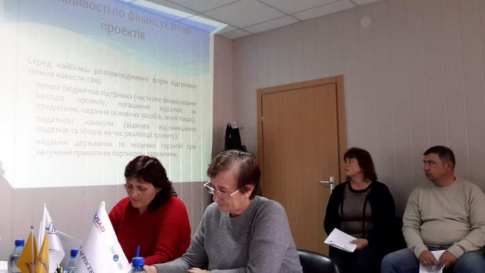 training Pavlivka partnership3