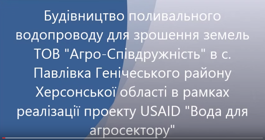 youtube pavlivka title